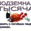Сергей Ашихин аватар