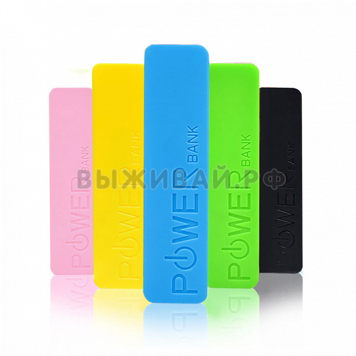 Power Bank AS-91 2600 mAh
