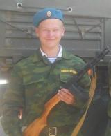 Егор Кравцов аватар