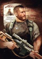 Николай Коляда аватар