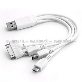 Кабель micro usb / iphone 4-5 / mini usb (20 см)