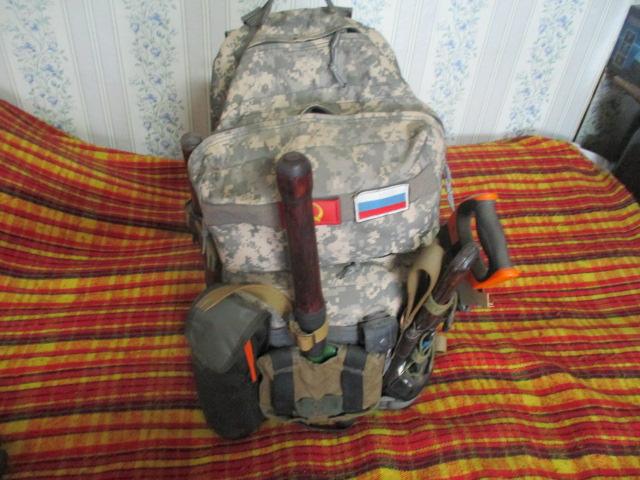 Резервный тревожный рюкзак.