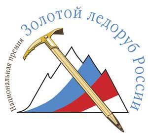 emblema_ledorub.jpg